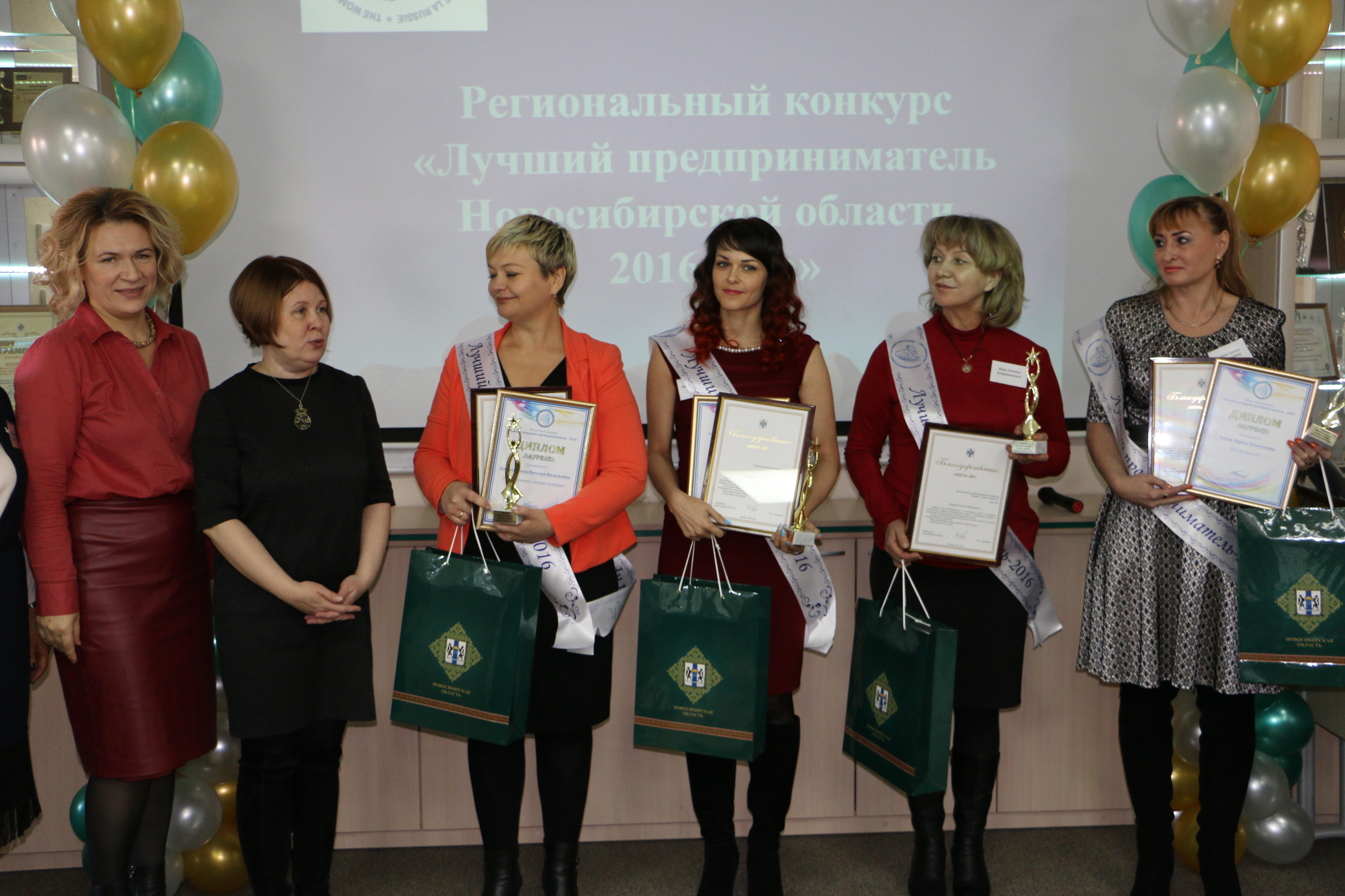 Конкурс для женщин предпринимателей